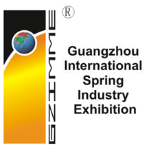 Guangzhou International Spring Industry Exhibition 2018